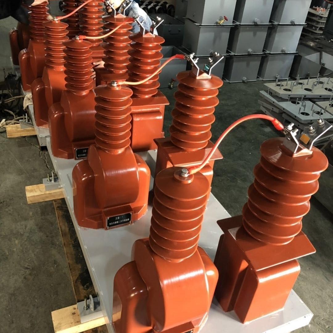 35KV高压计量箱(组合式互感器)使用说明书