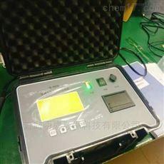 LB-7022D内置电池版便携式油烟检测仪