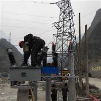 户外10KV电能高压计量箱JLSZW-10