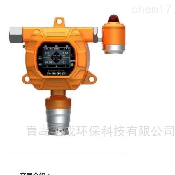 李工推荐乙烯检测仪在线多气体分析仪