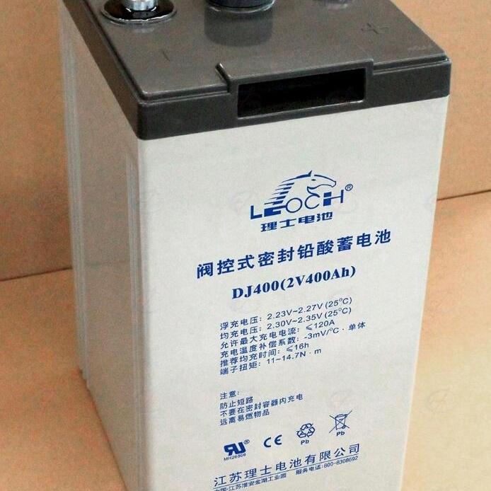 理士蓄电池DJ400代理商