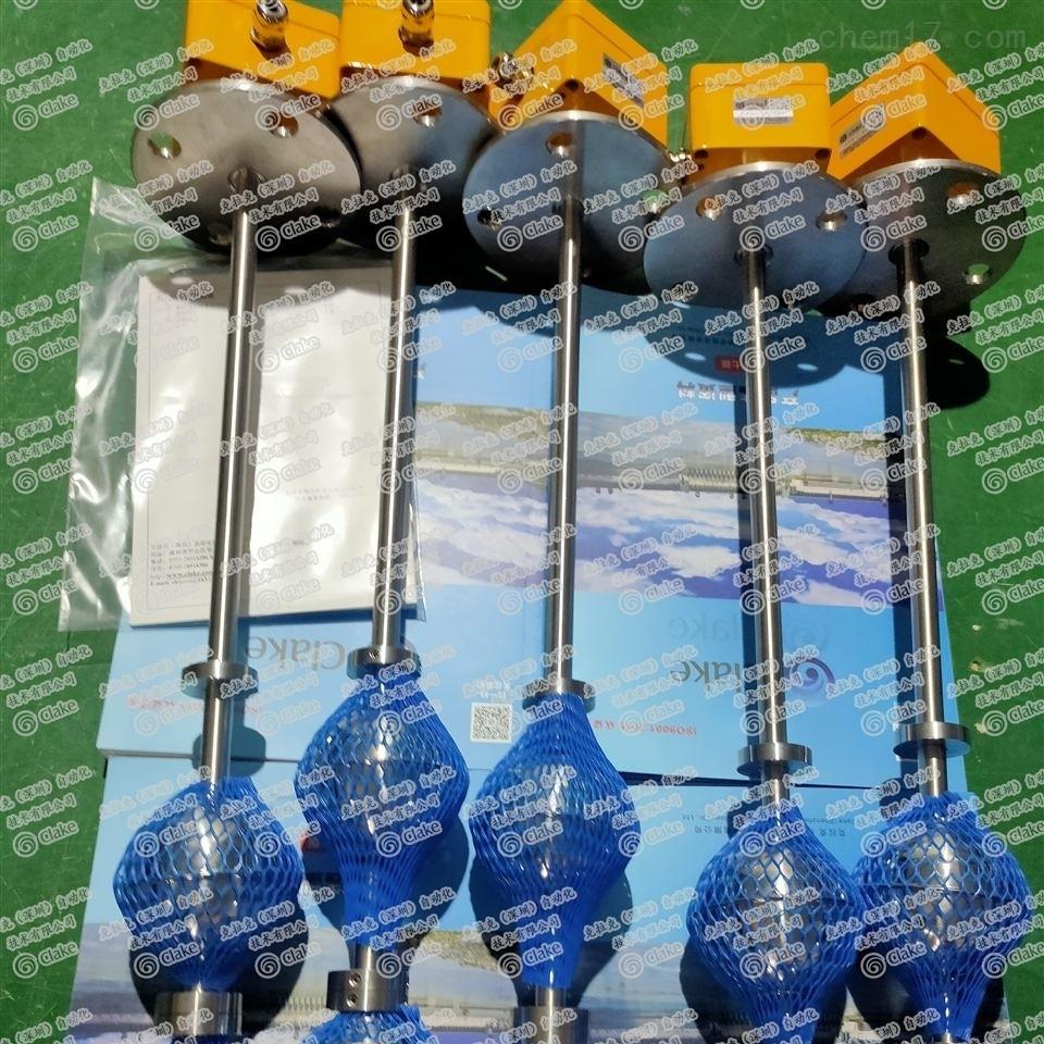 供应青海省LSL11连杆浮球液位开关