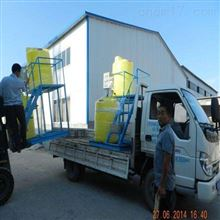 MYJY-1000L污水处理|PAC加药设备