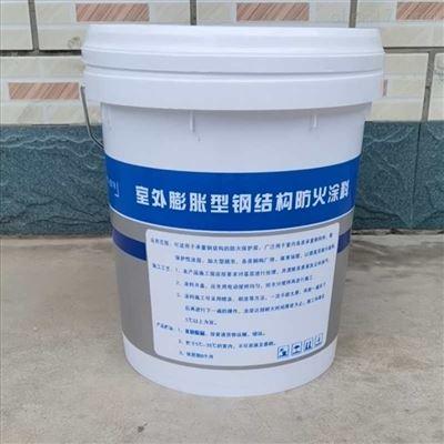 黄石市水性钢结构防火涂料厂家