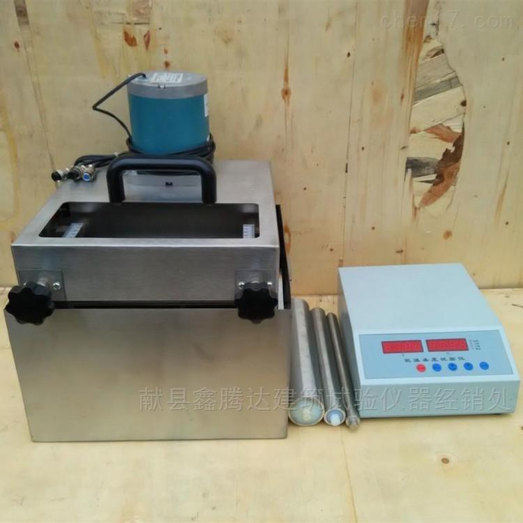 防水卷材低温柔度试验仪