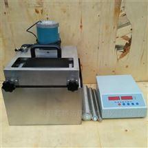 防水卷材低溫柔度試驗儀