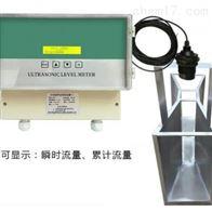 MQ800超聲波明渠流量計