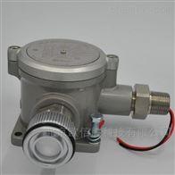SP-1104Plus华瑞固定式一氧化碳硫化氢有毒气体检测仪
