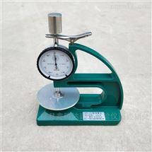 橡膠防水卷材厚度測量儀