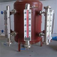 UHZ侧装磁翻板液位计带远传报警高温高压