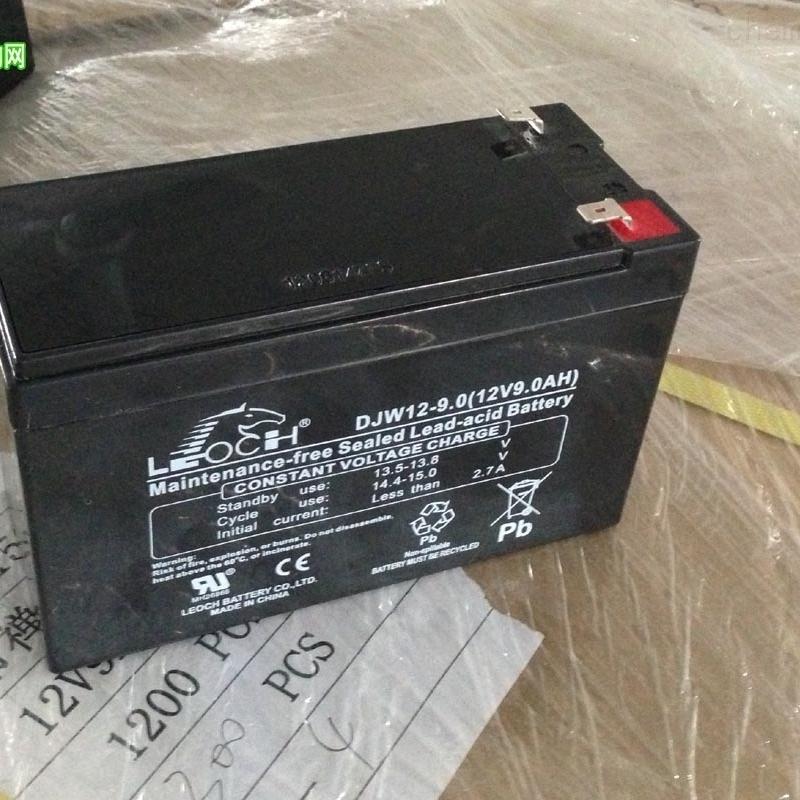 理士蓄电池DJW12-9区域代理选购