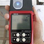 日本理研FP-30MK2(C)室内空气检测用甲醛检测仪