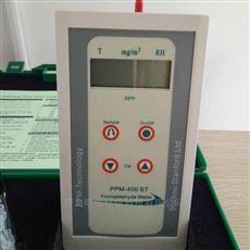 英国PPM-400ST检测室内环境用甲醛检测仪