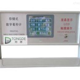 TH-3液晶触摸型转动惯量实验仪 TH-3