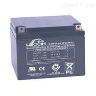 12V24AH理士蓄电池DJW12-24区域代理销售