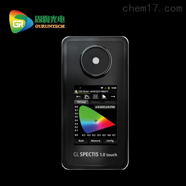 手持式光谱辐射计Spectis 1.0 Touch