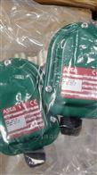 ASCO电磁阀中国有限公司|ASCO代理