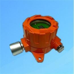 WS119-C6H6智能型气体探测器 苯有毒气体报警器