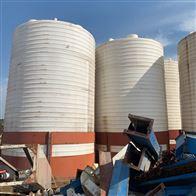 二手30吨PP储罐 塑料罐