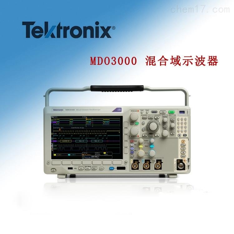 Tektronix 泰克   MDO3024  混合域示波器