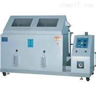 长沙科迪生产60,90,120盐雾箱复合盐雾机