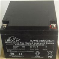 12V28AH理士蓄电池DJW12-28精品价格