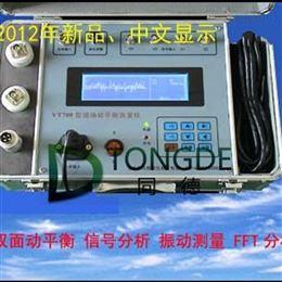VT900B现场动平衡测量仪VT900B