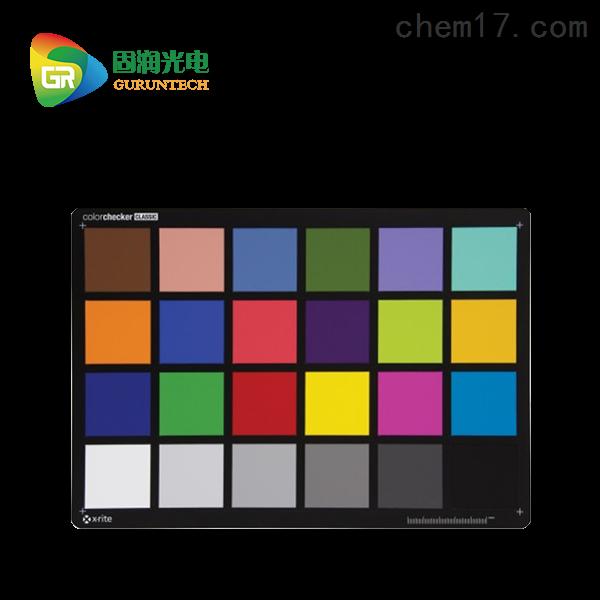 ISO颜色测试卡