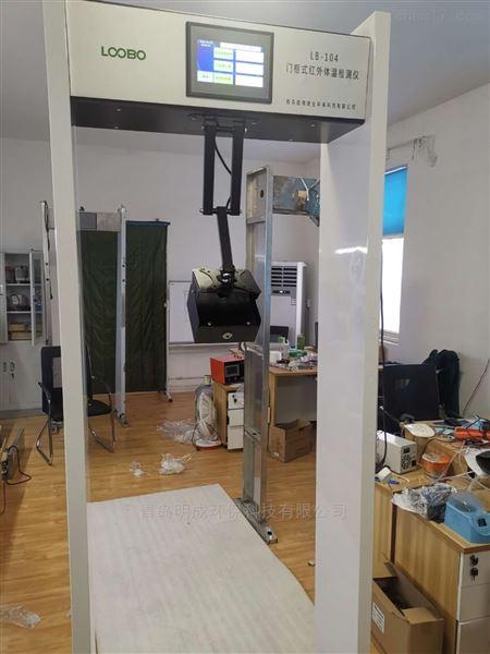 大屏显示触摸操作的红外门式测温仪LB-104