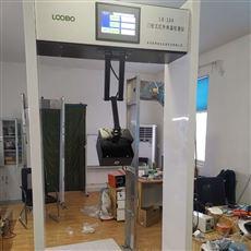 LB-105有翻转探头语音播报功能的门式红外测温仪