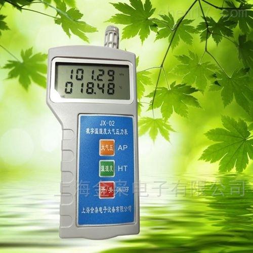 智能大气压力计jx-02