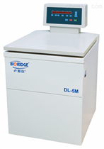 DL-5M大容量冷凍離心機