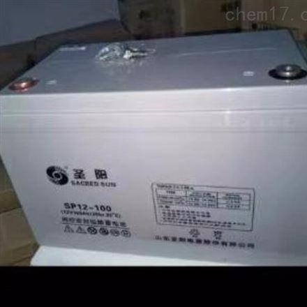 圣阳12V38AH SP12-38 ups电源蓄电池