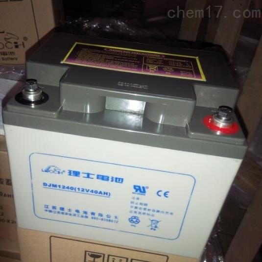 理士蓄电池DJM1240供应商