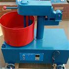 砂漿攪拌機