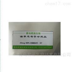 油茶总皂苷对照品