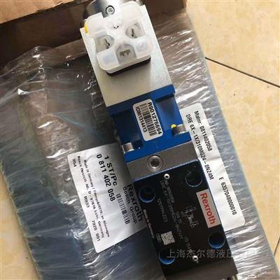 R900906285-0811404061REXROTH力士乐溢流阀-比例阀博世原装