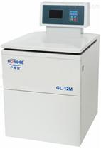 GL-12M高速冷凍離心機