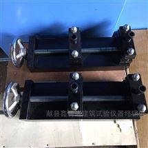 QSX-16型防水卷材定伸保持器