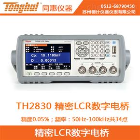 TH2830同惠精密LCR测试仪