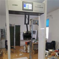 LB-104早发现早隔离双探头门式测温仪体温快速筛查