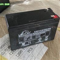 12V9AH理士蓄电池DJW12-9代理选购