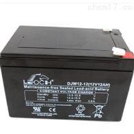 12V12AH理士蓄电池DJW12-12含税运