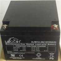 12V28AH理士蓄电池DJW12-28原装
