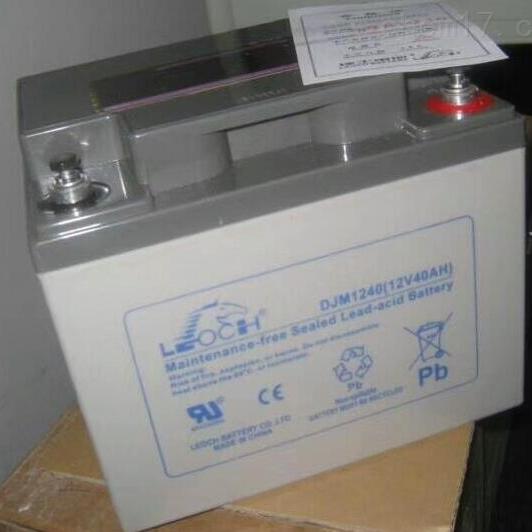 理士蓄电池DJM1240供应商价格