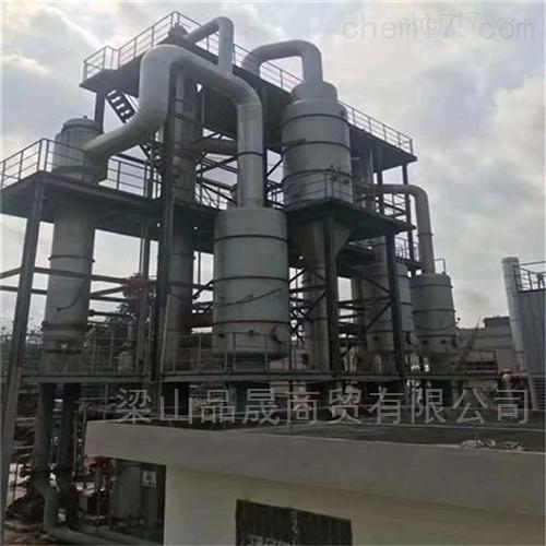 回收二手1吨钛材质MVR蒸发器