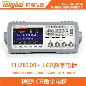 TH2810B+同惠LCR数字电桥