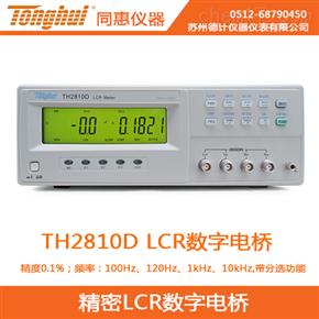 TH2810D同惠LCR数字电桥