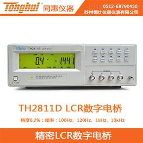 TH2811D同惠LCR数字电桥