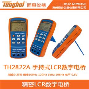TH2822A同惠手持式LCR数字电桥